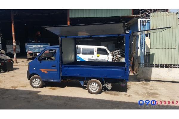 Xe tải Dongben 770kg thùng kín cánh dơi bán hàng lưu động